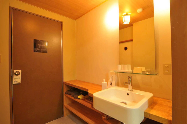 Kawamotoya Ryokan - Standard Japanese Tatami Room w/ Toilet & Sink ...
