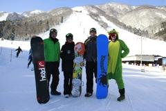 Hakuba Goryu HSS Group Lessons