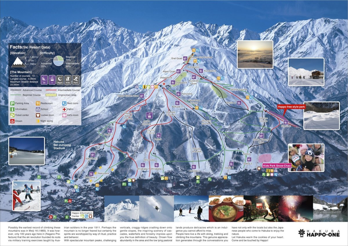 Hakuba Happo One Map