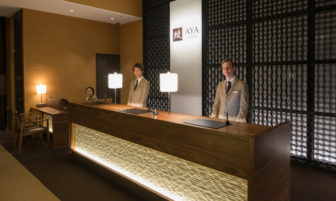 AYA Niseko Reception & Concierge