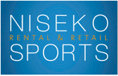 Niseko Sports Equipment Hire
